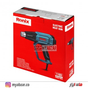 سشوار صنعتی رونیکس مدل Ronix 1103