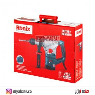 بتن کن رونیکس مدل Ronix 2736