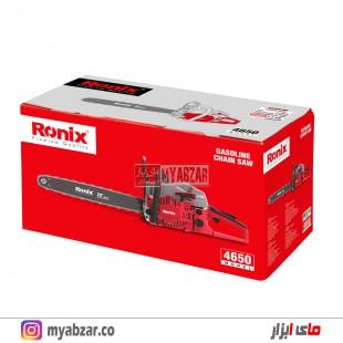 اره زنجیری بنزینی رونیکس مدل Ronix 4650