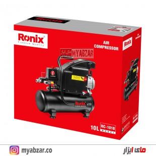 کمپرسور هوا 10 لیتری رونیکس مدل Ronix RC-1010