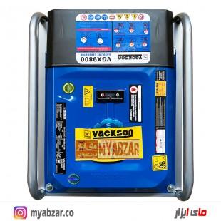 موتور برق واکسون 3800 وات مدل VACKSON VGX9800