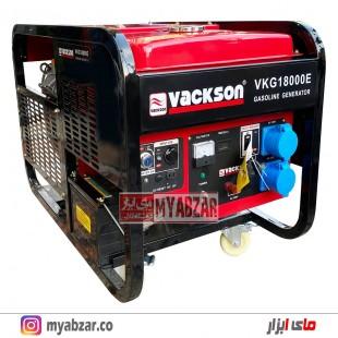 موتور برق واکسون 10/5 کیلووات مدل VACKSON VKG18000E