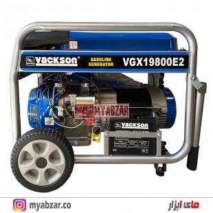 موتور برق واکسون 8/5 کیلووات مدل VACKSON VGX19800E2
