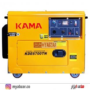 موتوربرق سایلنت دیزلی کاما مدل KAMA KDE6700TN