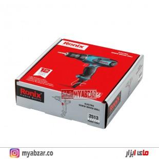 دریل پیچ گوشتی برقی رونیکس مدل 2513 Ronix