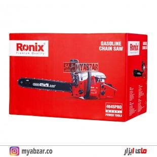اره زنجیری بنزینی رونیکس مدل Ronix 4645PRO