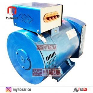 ژنراتور 24 کیلووات سه فاز کایجلی مدل kaijieli STC-24