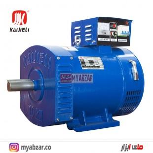 ژنراتور 7.5 کیلووات تکفاز و سه فاز کایجلی kaijieli generator