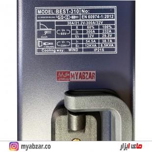 دستگاه جوش اینورتر اینتیمکس مدل INTIMAX BEST-310