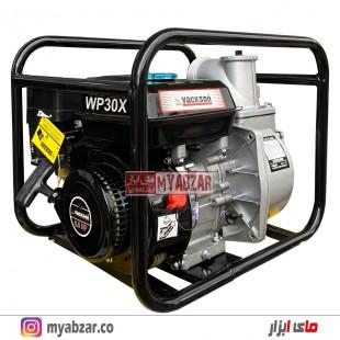 موتور پمپ واکسون 3 اینچ مدل VACKSON WP-30X