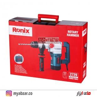 بتن کن رونیکس مدل Ronix 2729