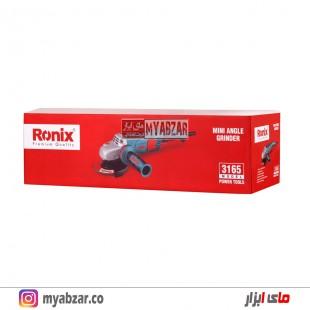 مینی فرز دسته بلند رونیکس مدل Ronix 3165