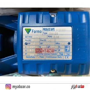 پمپ یک اسب بشقابی فارمو مدل Farmo CM100
