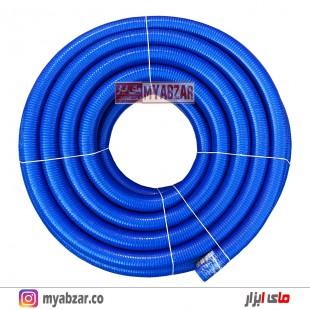 لوله خرطومی 2/5 اینچ آبی نفتی