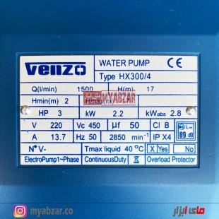 الکتروپمپ 4 اینچ ونزو مدل Venzo HX300/4
