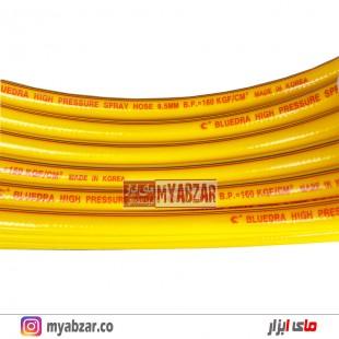 شیلنگ سمپاش بلودرا کره سایز 8.5