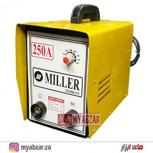 ترانس جوش ولومی میلر 250A (دارای کابل,انبر اتصال و انبر جوش)