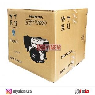 موتور تک هوندا اصل جیالینگ مدل HONDA GP160