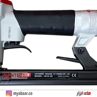 منگه کوب بادی رونیکس مدل JIT JS16-80 کره