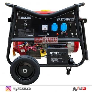 موتور برق واکسون 7/5 کیلووات مدل VK17000VE2