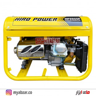 موتور برق 3500 وات هیرو پاور مدل HIRO POWER HP9900F