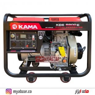 موتوربرق 6/5 کیلووات کاما دیزلی مدل KAMA KDE8800E