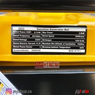 موتور برق راتو 3000 وات مدل RATO R5500
