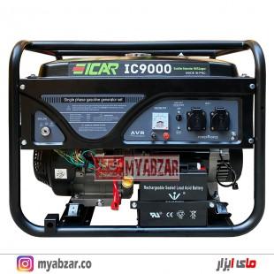 موتور برق ایکار 7 کیلووات مدل IC9000
