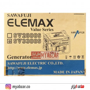 موتور برق استارتی المکس مدل ELEMAX SV3300