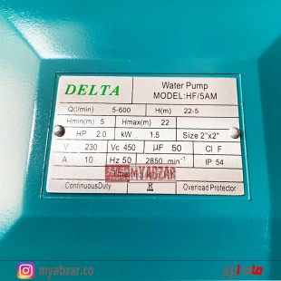 الکتروپمپ 2 اسب 2 اینچ دلتا مدل DELTA HF/5AM