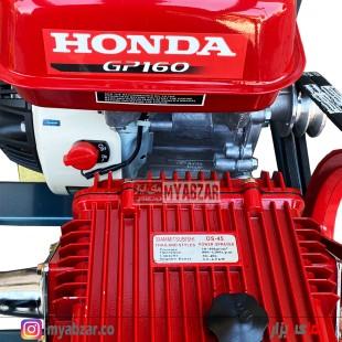 سمپاش زنبه ای هوندا GP160 ژاپن با پمپ 45 بار میتسوبیشی تایلند