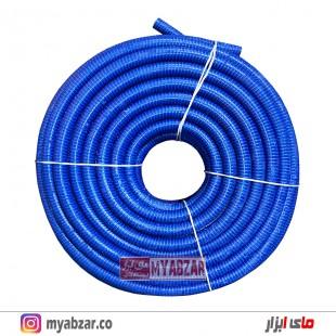 لوله خرطومی 1/4-1 اینچ آبی نفتی