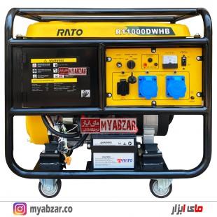 موتوربرق راتو 10 کیلووات مدل RATO R11000DWHB (تکفاز)