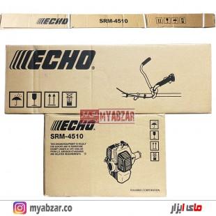 علف زن و داس موتوری اکو ژاپن مدل ECHO SRM-4510