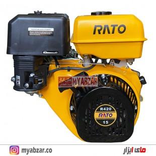 موتور تک 15 اسب راتو RATO R420