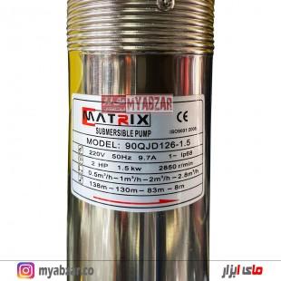 پمپ شناور ماتریکس 138 متری 1.1/4 اینچ تکفاز MATRIX