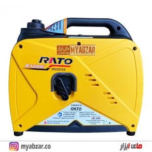 موتوربرق کیفی راتو مدل RATO R1000i