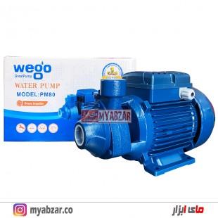 پمپ یک اسب فشار قوی ویگو مدل Wego PM80