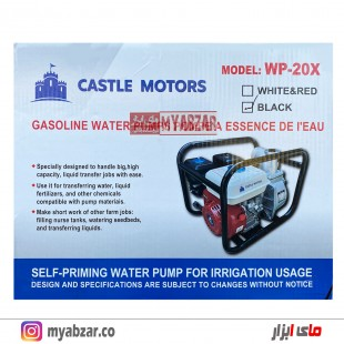 موتور آب بنزینی کستل 3 اینچ مدل WP-30X
