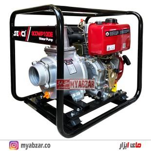 موتور پمپ دیزلی 4 اینچ استارتی SENCI SCDWP100E