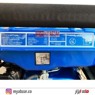 موتوربرق اکسل 3 کیلووات مدل EX3900