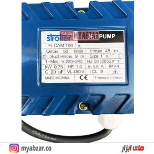 پمپ جتی استرولر مدل STROLLER CAM 100