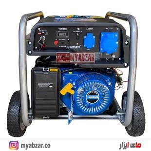 موتور برق واکسون 7/5 کیلووات مدل VGX17800E2