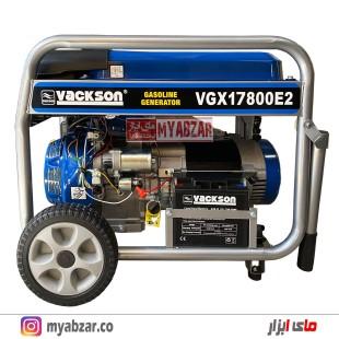 موتوربرق واکسون 7/5 کیلووات مدل VGX17800E2