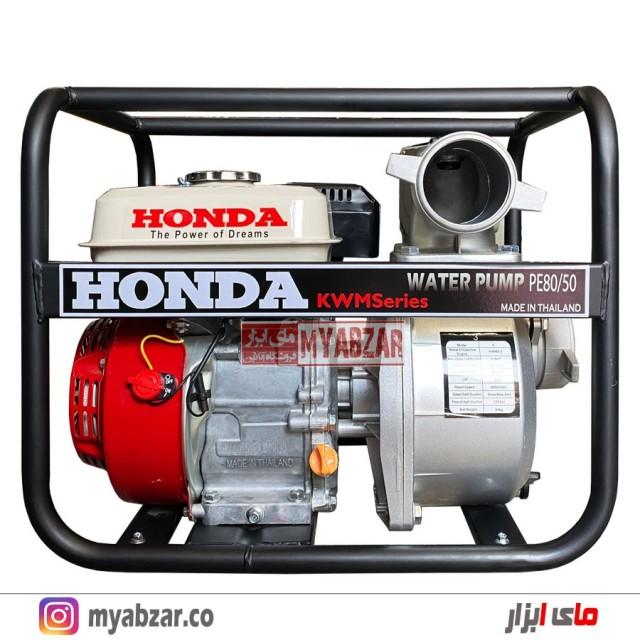 موتور آب هوندا تایلند 3 اینچ مدل HONDA PE80