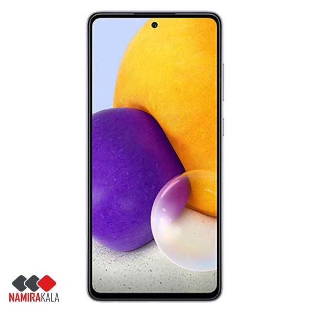 گوشی موبایل سامسونگ مدل A72 SM-A725F/DS دو سیمکارت ظرفیت 256 گیگابایت