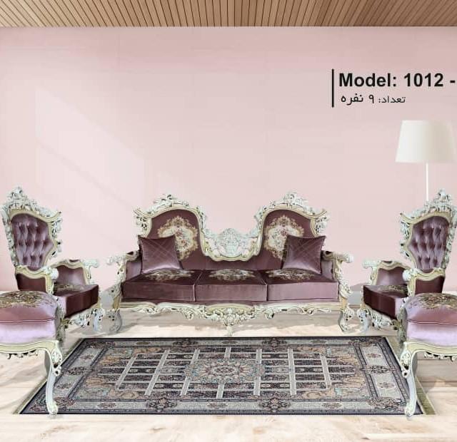 مبلمان سلطنتی 7 نفره مدل 1-1012