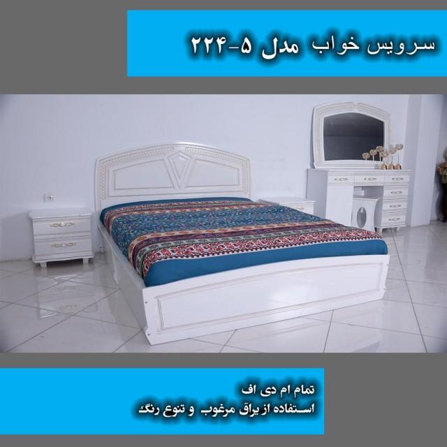 تخت خواب دو نفره مدل 5-224