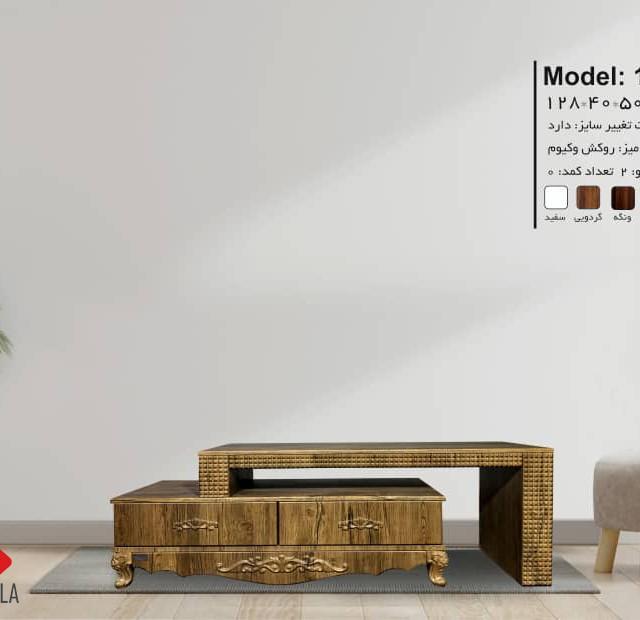 میز تلوزیون چوبی مدل 3-110