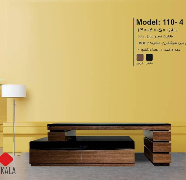 میز تلوزیون چوبی مدل 4-110